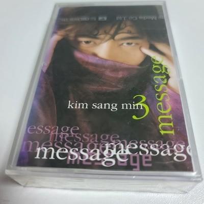 (미개봉 카세트 테이프) 김상민 3집 - Message