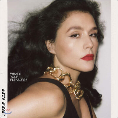 Jessie Ware (제시 웨어) - 4집 What's Your Pressure [LP]