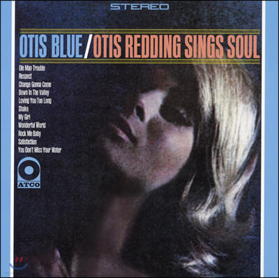 Otis Redding (오티스 레딩) - Otis Blue [2LP]