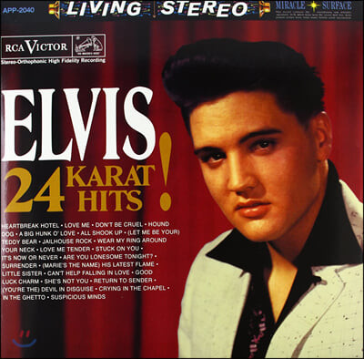 Elvis Presley (엘비스 프레슬리) - 24 Karat Hits! [3LP]