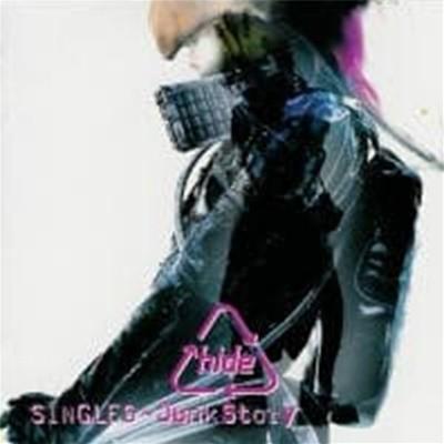 HIDE - SINGLES: JUNK STORY [초회한정반][일본반][배송비무료]