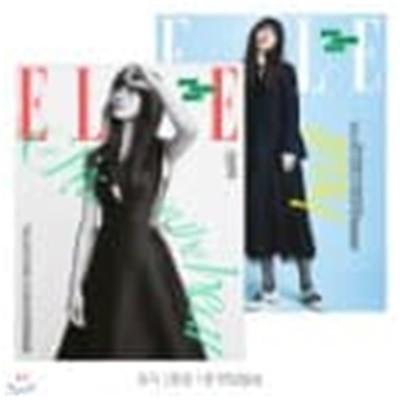 ELLE 엘르 (여성월간) : 8월 [2020] (부록없음)