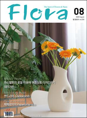 FLORA 플로라 (월간) : 8월 [2020]