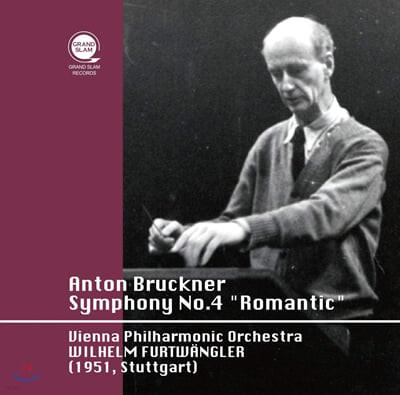 Wilhelm Furtwangler 브루크너: 교향곡 4번 '로맨틱' (Bruckner: Symphony No.4 'Romantic')