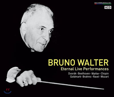 브루노 발터 명연집 (Bruno Walter - Eternal Live Performances)