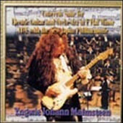 Yngwie Malmsteen / Concerto Suite For Electric Guitar And Orchestra In E Flat Minor
