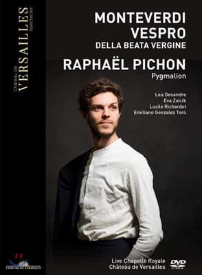 Raphael Pichon 몬테베르디: 성모 마리아의 저녁기도 (Monteverdi: Vespro della beata vergine)
