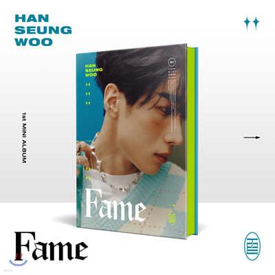 한승우 - 1st Mini Album : Fame [HAN ver.]