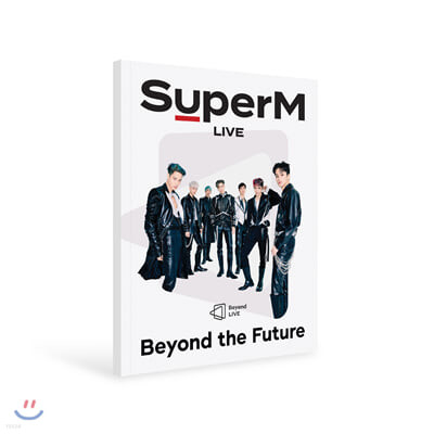 슈퍼엠 (SuperM) - Beyond LIVE BROCHURE SuperM [Beyond the Future]