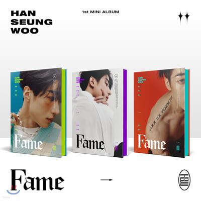 한승우 - 1st Mini Album : Fame [WOO ver.]
