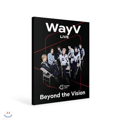 웨이션V (WayV) - Beyond LIVE BROCHURE WayV [Beyond the Vision]