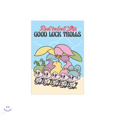 레드벨벳(Red Velvet Loves GOOD LUCK TROLLS) - POSTCARD_A