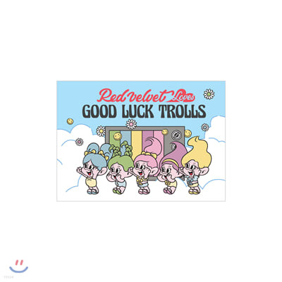 레드벨벳(Red Velvet Loves GOOD LUCK TROLLS) - POSTCARD_B
