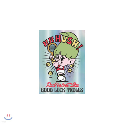 레드벨벳(Red Velvet Loves GOOD LUCK TROLLS) - HOLOGRAM POSTCARD_GREEN