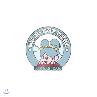 레드벨벳(Red Velvet Loves GOOD LUCK TROLLS) - BADGE_BLUE