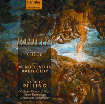 Helmuth Rilling 멘델스존: 오라토리오 '사도 바울' (Mendelssohn: Paulus Op.36)