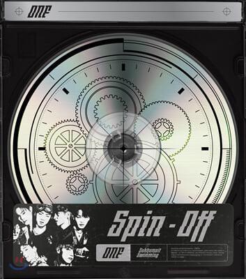 온앤오프 (ONF) - 미니앨범 5집 : SPIN-OFF