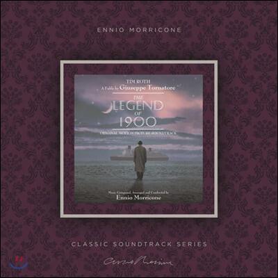 피아니스트의 전설 영화음악 (The Legend Of 1900 OST by Ennio Morricone 엔니오 모리꼬네) [실버 컬러 LP]