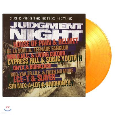킬러 나이트 영화음악 (Judgment Night OST) [플레이밍 컬러 LP]