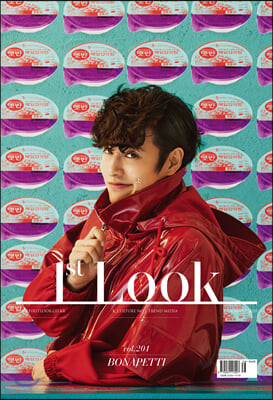 1st LOOK 퍼스트룩 (격주간) : 201호 [2020년]