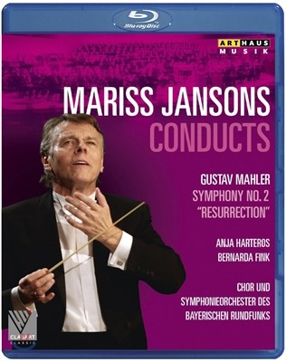 Mariss Jansons 말러: 교향곡 2번 '부활' (Mahler: Symphony 2)
