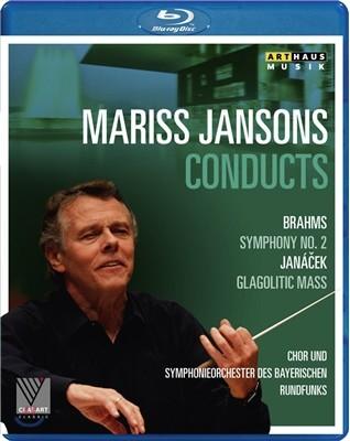Mariss Jansons 브람스: 교향곡 2번 / 야나첵: 글라골리틱 미사 (Brahms: Symphony No.2 / Janacek: Glagolitic Mass)