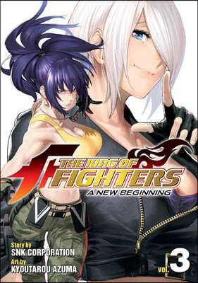 The King of Fighters: A New Beginning Vol. 3