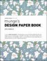 munge's DESIGN PAPER BOOK