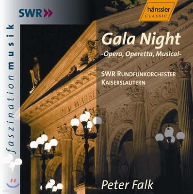 Peter Falk 오페라, 뮤지컬, 오페라타 연주집 (Gala Night)