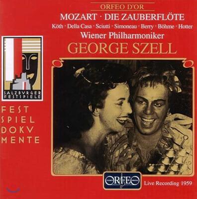 George Szell 모차르트: 오페라 '마술피리' (Mozart: Die Zauberflote, K 620 (Live))