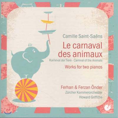 Ferhan & Ferzan Onder 생상스: 동물의 사육제 [피아노 2중주 연주반] (Saint-Saens: Karneval der Tiere)
