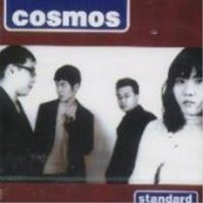 코스모스 (Cosmos) / 1집 - Standard