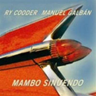 [미개봉] Ry Cooder, Manuel Galban / Mambo Sinuendo