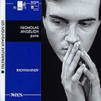 Nichoilas Angelich / 라흐마니노프 : 연습곡 (수입/HMN911547)