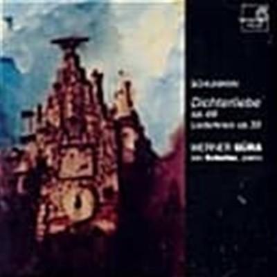 Werner Gura, Jan Schultsz / Schumann : Dichterliebe, Liederkreise (수입/HMC901766)