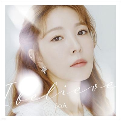 보아 (BoA) - I Believe (CD)
