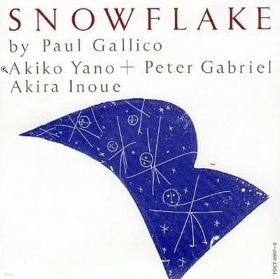 Peter Gabriel & Akiko Yano & Akira Inoue & David Rhodes ?? Snowflake