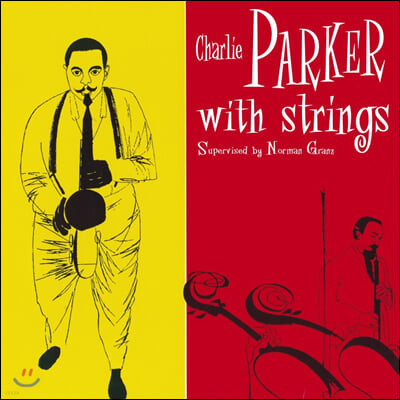 Charlie Parker (찰리 파커) - Charlie Parker With Strings [퍼플 컬러 LP]