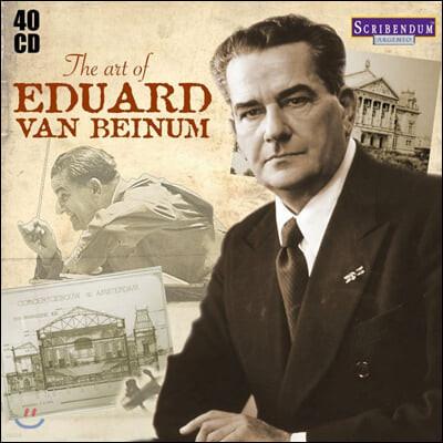 에두아르트 반 베이눔의 예술 (The Art of Eduard van Beinum)