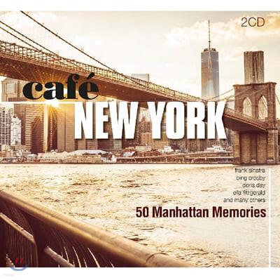 카페 뉴욕: 50곡의 맨하탄 추억 (Cafe New York: 50 Manhattan Memories)