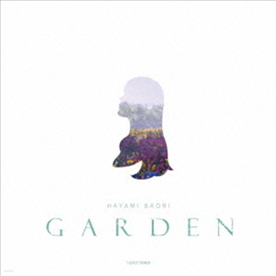 Hayami Saori (하야미 사오리) - Garden