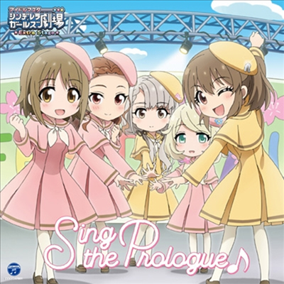 Various Artists - The Idolm@ster Cinderella Girls Little Stars Extra! Sing The Prologue♪