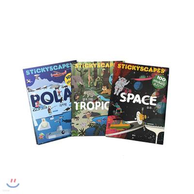 스티커 세상 풍경 시리즈 열대지방, 극지방, 우주 세트