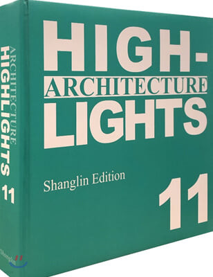 Architecture Highlights Vol.11