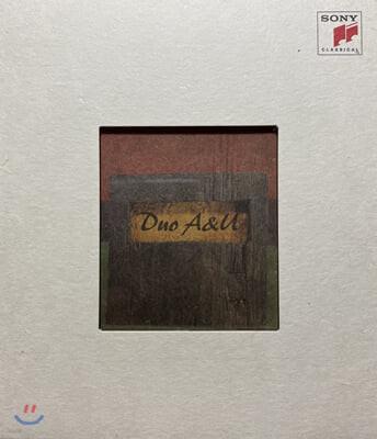 Duo A & U '바이올린과 기타의 특별한 조화' 정규 1집