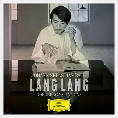 Lang Lang 바흐: 골드베르크 변주곡 - 랑랑 (Bach: Goldberg Variations)