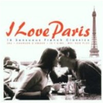 V.A. / I Love Paris (수입)