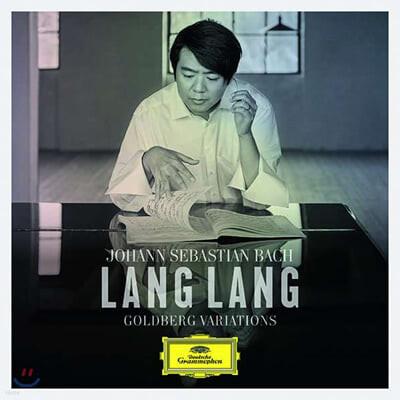 Lang Lang 바흐: 골드베르크 변주곡 - 랑랑 (Bach: Goldberg Variations) [2LP]