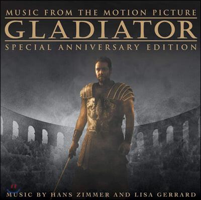 글래디에이터 영화음악 (Gladiator OST by Hans Zimmer 한스 짐머)