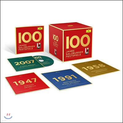 잘츠부르크 페스티벌 100주년 기념 앨범 (100 Jahre Salzburger Festspiele)
